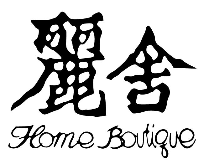Home Boutique logo